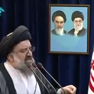 سیداحمدخاتمی و قدمت تمدن ملت ایران!!!!!!!!!!!!!!!!!!!!!