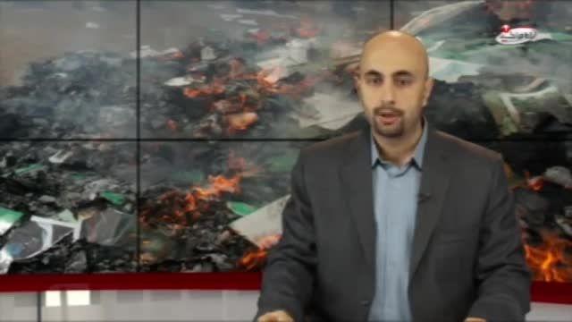جشن کتاب سوزی داعش در دیالی
