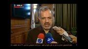 موضع گیری مسجد جامعی درباره حادثه سقوط هواپیمای آنتونوف