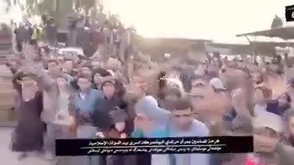 اسیران کورد و داعش(1)