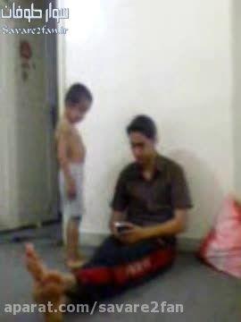 سیلی محکم کودک بر صورت دایی، در جواب بی توجهی اش!