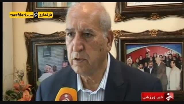 انتخاب بائرمن به عنوان سرمربی تیم ملی بسکتبال ایران