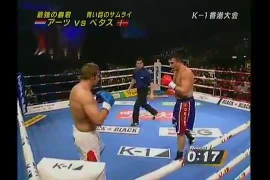 مبارزه پیتر آرتز و نیکُلاس پِتاس 2007