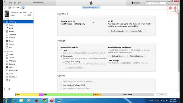 آموزش انتقال هر نوع فایل از رایانه به آیفون یا آیپد