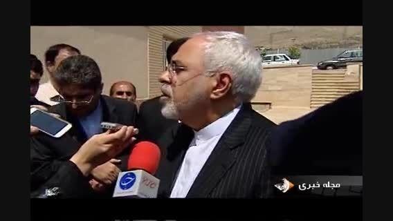 واکنش دکتر ظریف به بازگشایی سفارت انگلیس در ایران