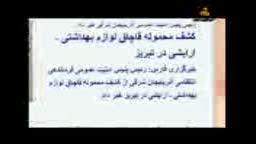 هزینه 10 تریلیونی زنان ایرانی در شاخه آرایشی و بهداشتی