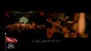 حاج امیر کرمانشاهی.شب شهادت حضرت زهرا(س).زمینه فوق العا