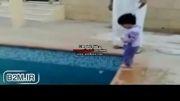 آموزش بیرحمانه شنا به کودک خردسال توسط یک عرب!!!