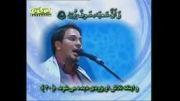 تلاوت حاج حامد شاکرنژاد در اجلاس سران کشورهای اسلامی