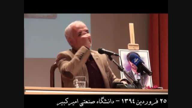 آیا واقعا وجود تحریم ها مشکل اقتصاد ایران است؟!!!