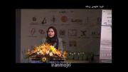 ایران مجری - خداحافظی ادبی و زیبای فریبا علومی یزدی