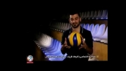 گفتگو با فرهاد ظریف ( ملی پوش والیبال )