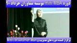 دوره mini MBA موسسه مشاوان