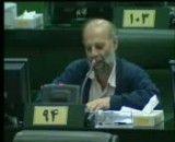 سخنرانی علیرضامحجوب در مجلس در مورد مشکل کارگران کارخانه نی ریز