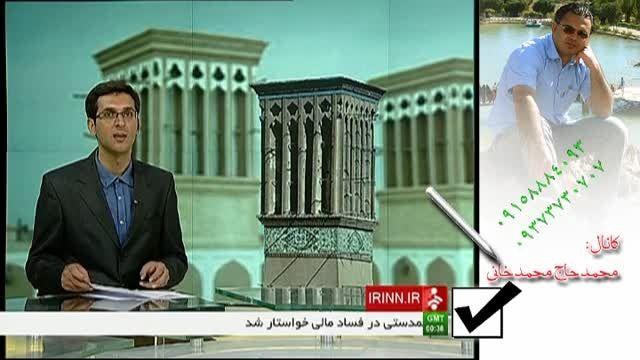 بادگیرها شاهکار معماری اسلامی - خراسان جنوبی