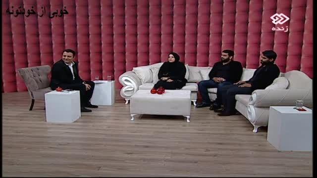 اولین گفتگوی تلویزیونی با خانواده مرحوم هادی نوروزی