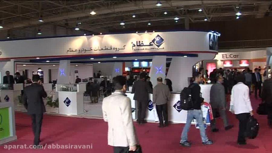 بازدید رییس سازمان گسترش ونوسازی صنایع ایران از عظام