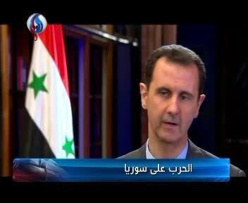 اسد: عربستان، قطر و ترکیه از تروریسم حمایت می کنند