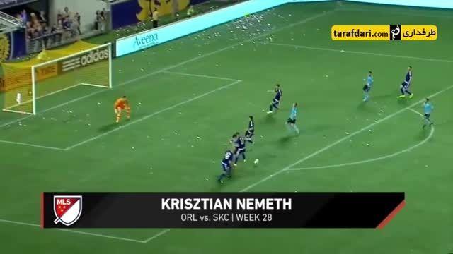 گل برتر هفته MLS توسط کریستین نیمث مهاجم سابق لیورپول