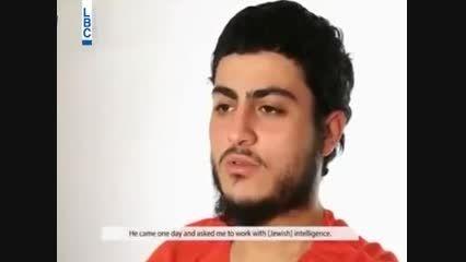 پسر بچه داعشی جاسوس اسرائیلی را ذبح کرد