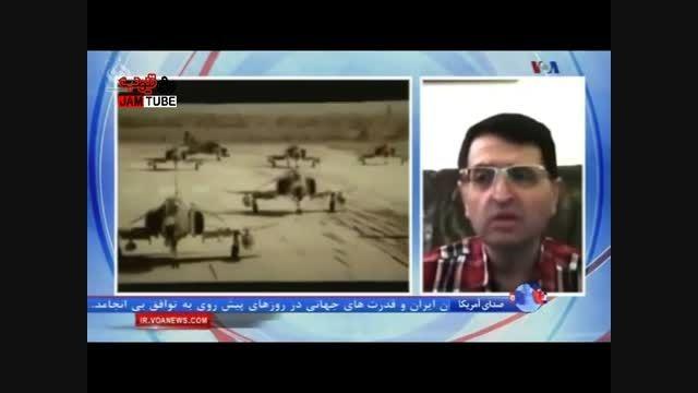 اعتراف کمک تسلیحات شیمیایی انگلیس به صدام