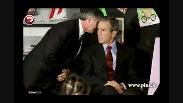 تاثیر گذار ترین تصاویر از 11 سپتامبر