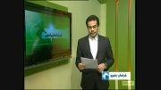 گزارش پیاده روی روز جهانی دیابت (23 ابان 93)در مشهد