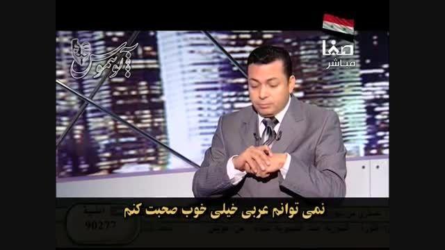 شاهکار یک ایرانی در اسکل کردن بزرگترین شبکه وهابی