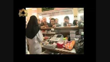 گزارش بازرسی از داروخانه های استان مرکزی در ایام نوروز