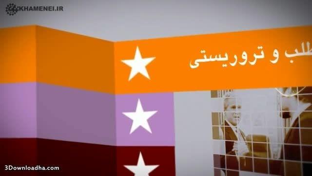جنایات امریکا علیه ملت ایران
