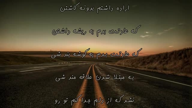 Sahra Elahi ترانه به رسم یادگار -شهرزاد محسن چاوشی
