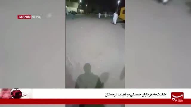 حمله تروریستی به عزاداران حسینی در حسینیۀ قطیف عربستان