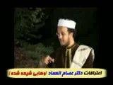 اعترافات یک وهابی