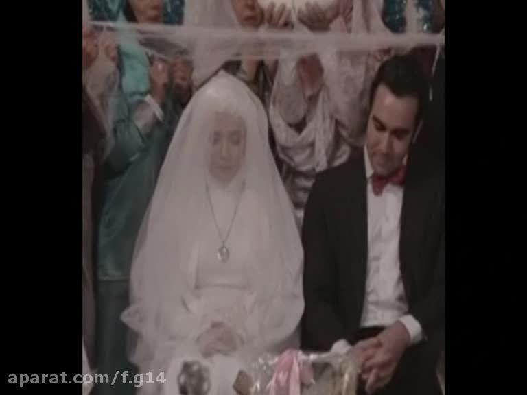 عروسی کیمیا