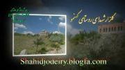 حاج محمود کریمی-جدیدترین و زیباترین (شور) شهداء