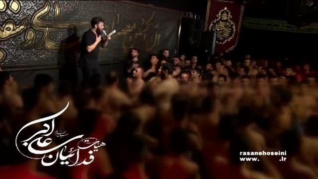 کربلایی محمد علی بخشی- واحد.تک-محرم-1394-شب سوم