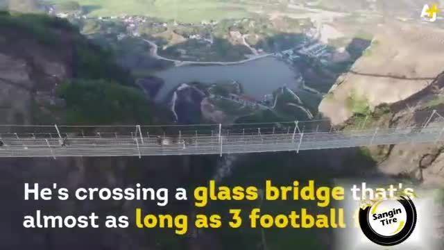 افتتاح بزرگ ترین پل شیشه ای جهان