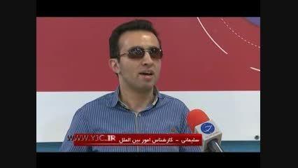 """انتشار اسناد محرمانه عربستان توسط سایت """"ویکی لیکس"""""""
