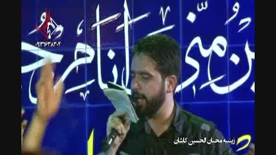 حاج محمد وفانیا-دنیا دنیا باعث عشق و جنون من حسینه