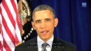 پیام نوروزی اوباما به مناسبت نوروز 1392