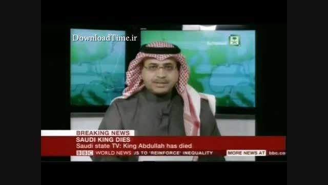 ملک عبدالله؛پادشاه عربستان درگذشت!