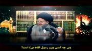امام علی(ع) محب و محبوبِ خدا و رسول(ص)-سید کمال حیدری