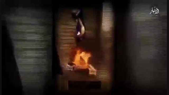 داعش 4 نفر را سوزاند