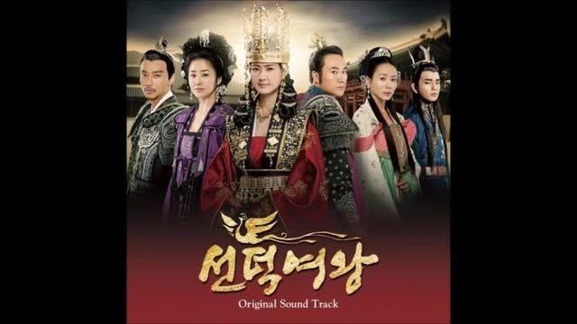 OST سریال ملکه سوندوک