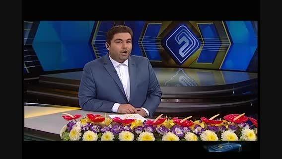غرامت 42 میلیون یورویی مرسدس بنز به ایران