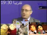برنامه شاد شاد انتخاباتی کودک برای گروه ی (2 ساله تا 120 ساله)