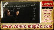 تکنیک ریاضی کنکور « تابع »  دکتر سید محمد قریشی