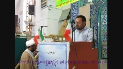 """فروی نیوز """"مهمان خوان یوسف زهرا (س)"""" دکتر حسین رئیسی"""