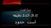 آخرین مکالمات خلبان ارومیه قبل از سقوط و کشته شدن!!