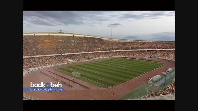 همسفره - ستارگان فوتبال جهان در ورزشگاه آزادی